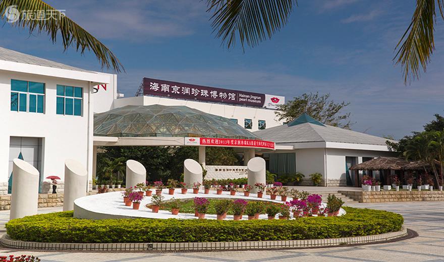 bwin客户端app京润珍珠博物馆大门口外观